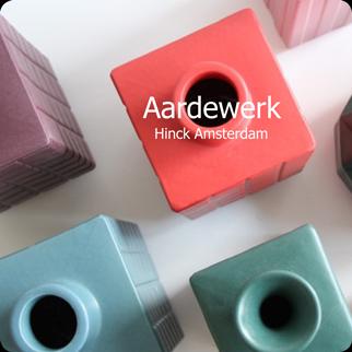 aardewerk knop shop hinck amsterdam woonaccessoires met bijzondere texturen met oog voor detail van een hoge kwaliteit